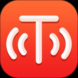 语音合成app