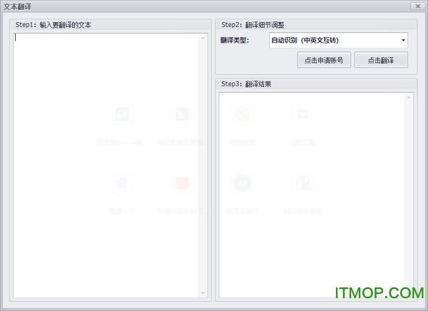 语音识别合成助手 v20190223 绿色版 0