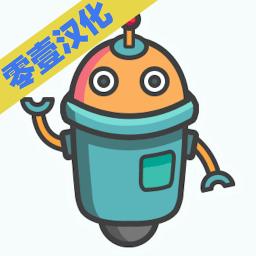 零壹汉化组玩转机器人(Beep Boop Bots)