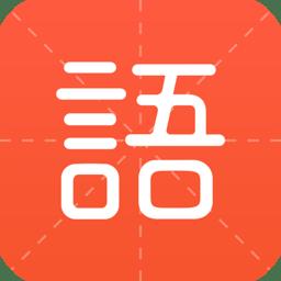 词典小当家v1.0.4 安卓版