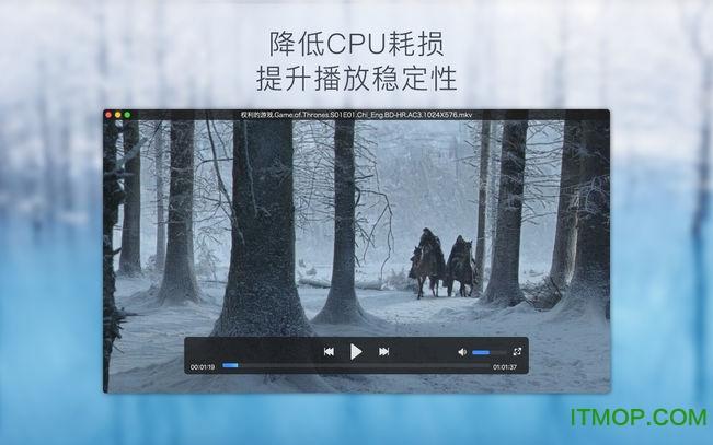 暴风影音mac版下载