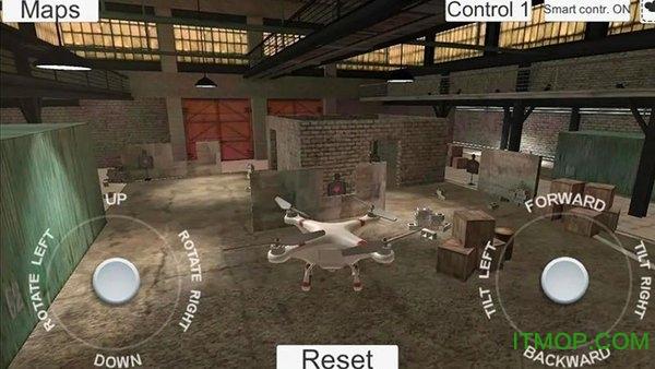 玩具飞机战场汉化破解版 v12.00 安卓版 0