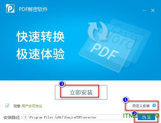 pdf解密�件免�M下�d