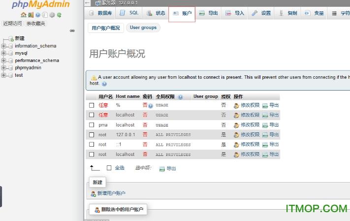 XAMPP中文版