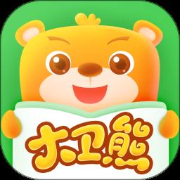 大卫熊英语v1.4.3 安卓版
