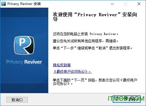 Privacy Reviver(��˽����) v3.8.6 �ٷ��� 0