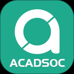阿卡索外教网在线教室(AClassroom)