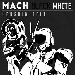 假面骑士mach腰带模拟器(Mach Belt)