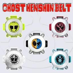 假面骑士ghost腰带模拟器(Ghost Henshin Belt)