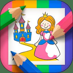 儿童画画世界