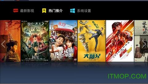 今日影视电视版vip破解版 v2.0.9 安卓版 0