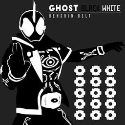 假面骑士ghost黑白驱动器(Ghost Black White Belt)