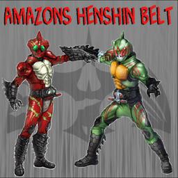 假面骑士amazons模拟器(Amazons Henshin Belt)