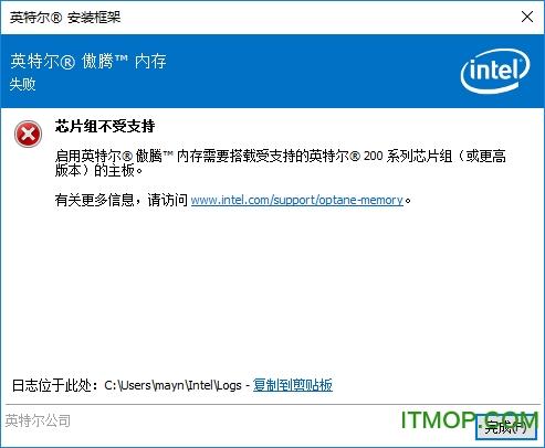 Intel英特��傲�v�却骝��� v15.9.0 官方版 0