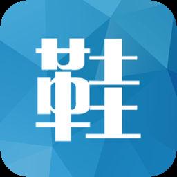世界工厂app