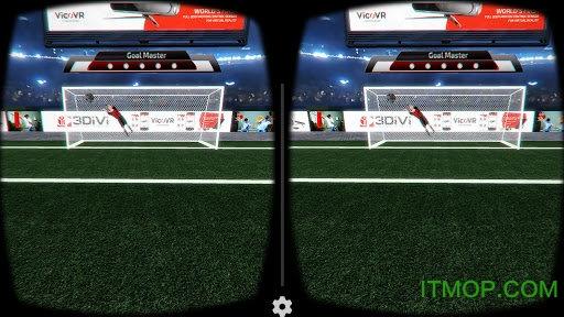 射门大师VR(Goal Master) v1.2.1 安卓版 1