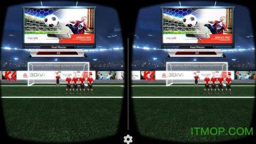 射门大师VR(Goal Master) v1.2.1 安卓版 3