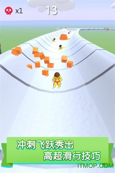 水上乐园滑行大作战苹果版 v1.0.1 安卓版 0