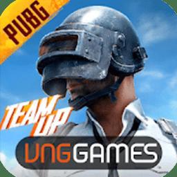绝地求生刺激战场越南版(PUBG MOBILE)