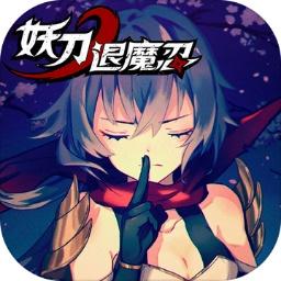合作app