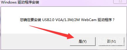 联想lenovo g480笔记本摄像头驱动 v1.10 官方版 0