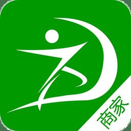 动耍商家版v1.0.0 安卓版