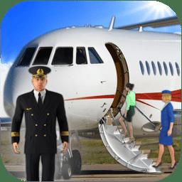 飞机驾驶员模拟器内购破解版