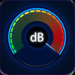 分贝噪音测试软件