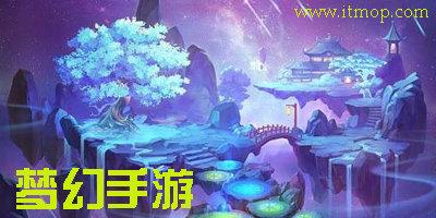 梦幻游戏有哪些?梦幻手游大全下载_梦幻单机手游