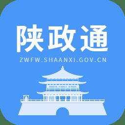 陕政通v1.0.3 安卓版