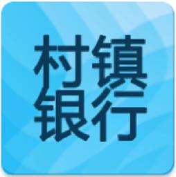 福建农商村镇银行v1.0.6 官方安卓版