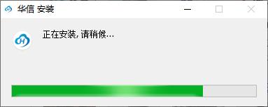 华信即时通讯 v4.2.1 官方版 0