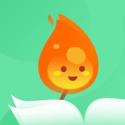 火柴阅读app(学生端)