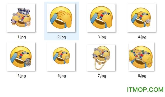 微信大�S�捂�炫富表情包 高清版 0