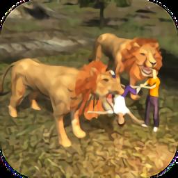 狮子模拟猎捕