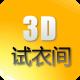 3D�衣�g平�_