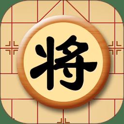 中国象棋单机版