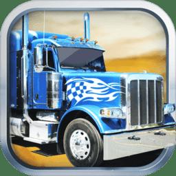 卡车运货tengbo9885