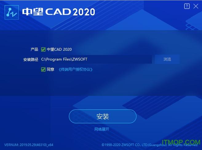 中望cad2020破解版下载