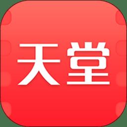 天堂影视app
