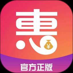 惠民海购app