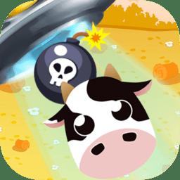 牛牛与炸弹汉化版