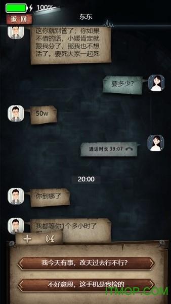 不眨眼游�蚱平獍� v2.002 安卓版 2