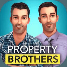 �����ֵܼҾ����������ʯ��Ұ�(Property Brothers)