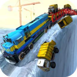铁路运输3D