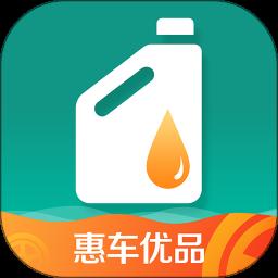 惠车优品app