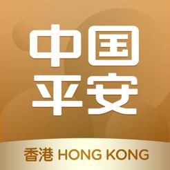 香港平安证券全球交易宝
