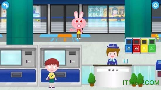 宝宝认识地铁交通工具 v1.0 安卓版 0