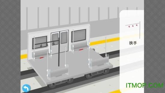 宝宝认识地铁交通工具 v1.0 安卓版 1