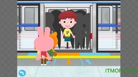 宝宝认识地铁交通工具 v1.0 安卓版 3